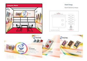 Exhibition booth design + Printing